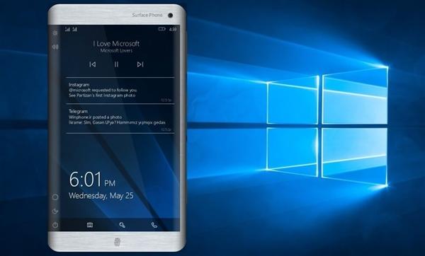 微软加速推进折叠屏新机:骁龙845运行exe
