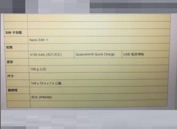 索尼首款骁龙845旗舰曝光:后置相机双镜头