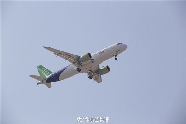实现中国梦!第二架国产大飞机C919成功首飞