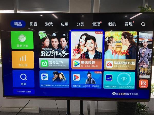 新买的智能电视怎么看腾讯视频资源 当贝市场