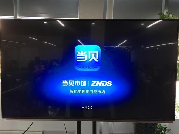 王者出击在电视上怎么看 当贝市场安装腾讯视
