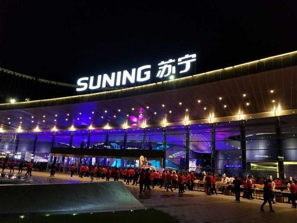 苏宁张近东:3年要开到2万家店 开启零售3D打印时代