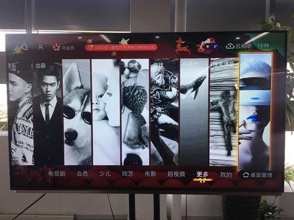 智能电视怎么操作看VR全景视频 当贝市场教你方法!