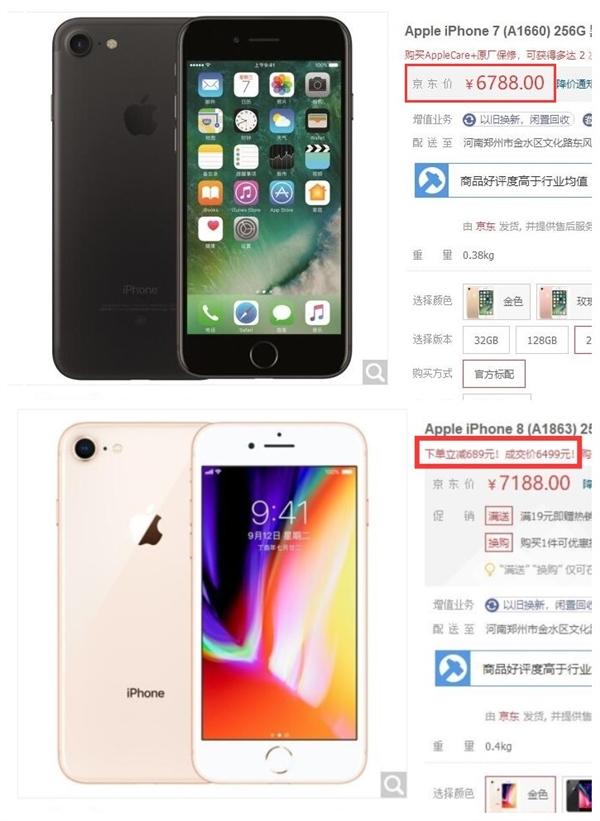 浅析双卡新iPhone:当领袖成为跟随者