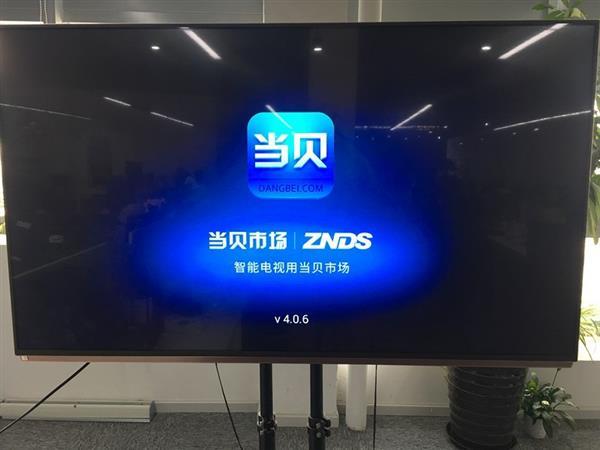 没有安装数字电视怎么看地方台直播 当贝市场教你方法