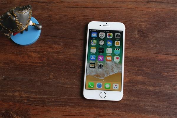 苹果回应旧iPhone降频门:218元换电池
