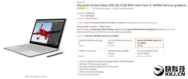 说出来没人信!微软Surface Book价格直接腰斩