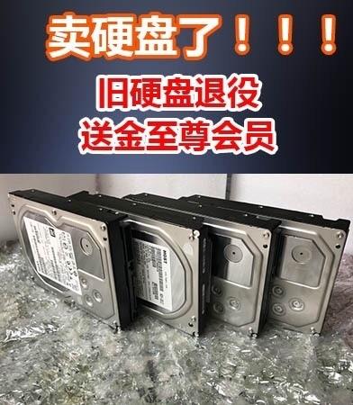 人人影视竟开卖硬盘:里面包含多种高清大片