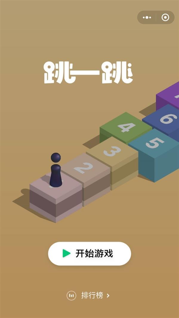 最新最热微信小游戏汇集:想玩的都在这里了