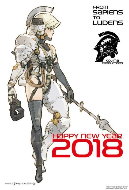 playstation jp献上了贺图和一张壁纸: 小岛工作室: 2018新年快乐!
