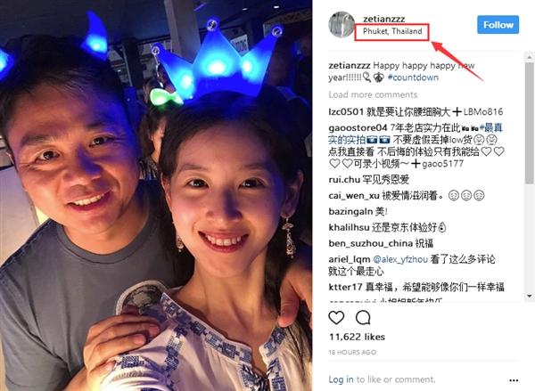 刘强东奶茶妹妹新年撒狗粮:罕见深情拥吻