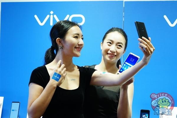 vivo携全面屏V7+进军台湾:握感上佳 系统卡顿
