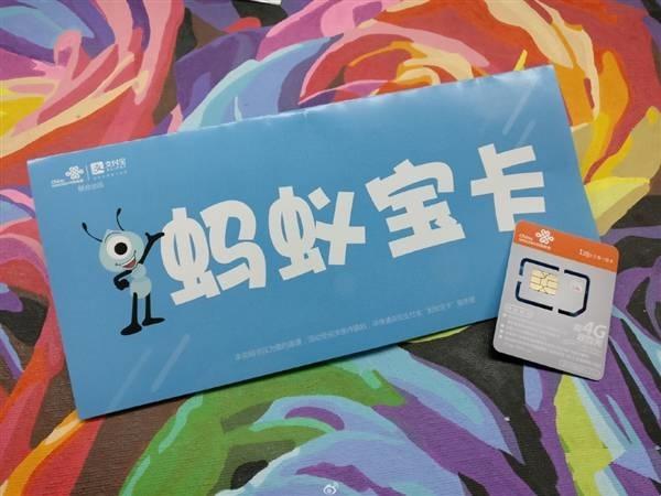 腾讯王卡流量语音免费升级:低至1元/GB