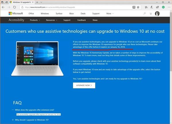 微软宣布Windows 10免费升级再次延期:截至1月16日