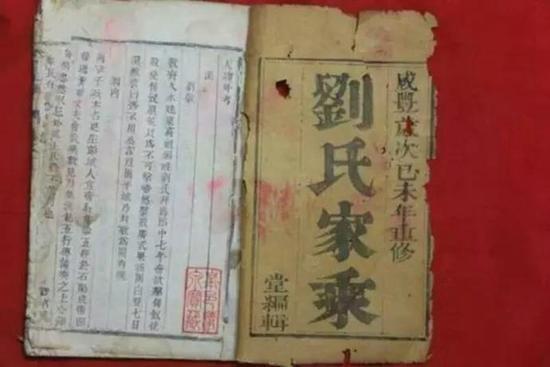 刘强东的可靠家谱被找到:刘邦后人的节奏…