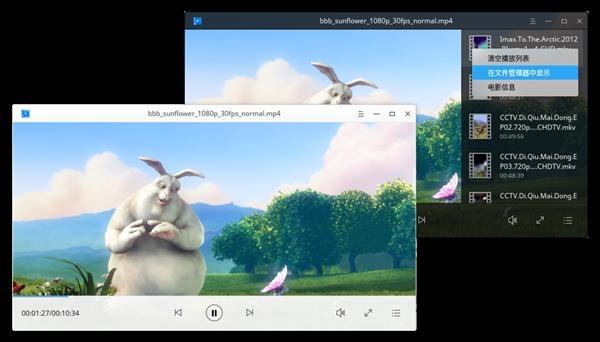 deepin用户专属:深度影院V3.0正式发布