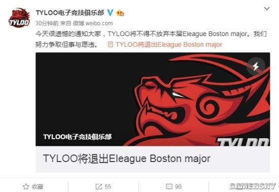 天禄退出《CS:GO》波士顿锦标赛致贴纸价格疯涨 最高达2000元