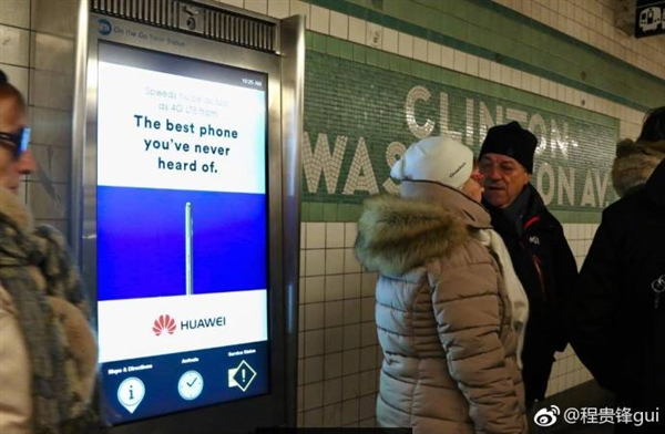 定了!华为Mate 10广告现身美国街头:你从来没听过的最好手机