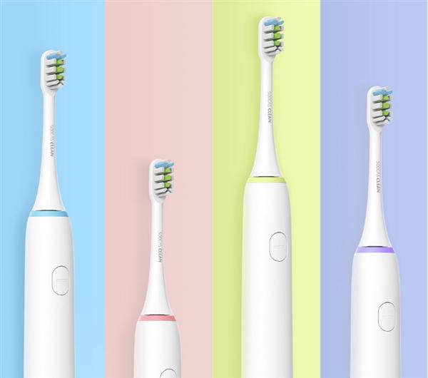 169元!斋士音波电触动牙刷青春天版颁布匹:清洁效力提升180倍