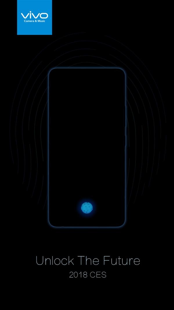 vivo官方确认将在CES2018展示屏下指纹技术