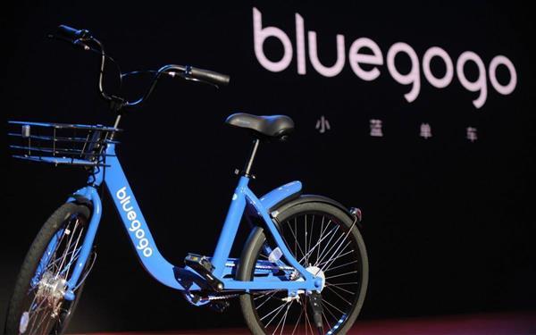 小蓝单车押金/余额有救了:返还滴滴券