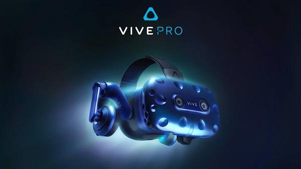 Vive Pro简测