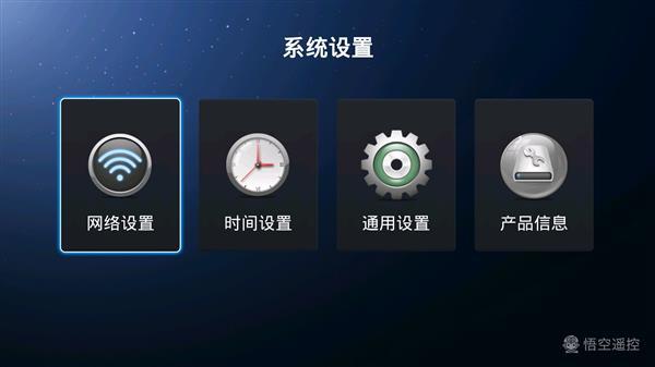 运营商电视开山之作 中国移动首台智能电视强劲来袭