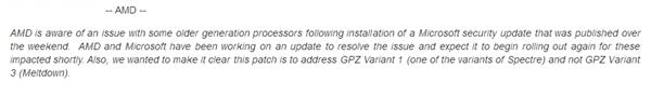CPU漏洞补丁致老平台变砖 AMD回应:正解决、绝不伤性能
