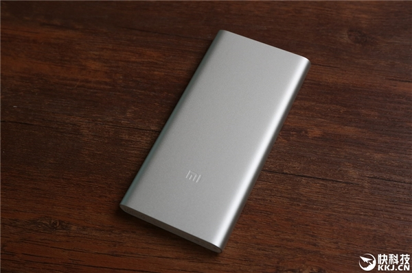 49元!小米新款5000mAh移动电源2发布:增加小电流充电
