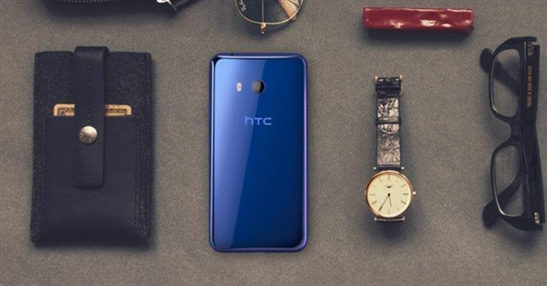 HTC中端全面屏U11 Eyes价格曝光:骁龙652卖出3250元