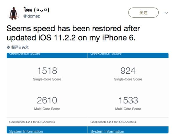心塞!所有iPhone升级iOS 11.2.2后:性能狂下降