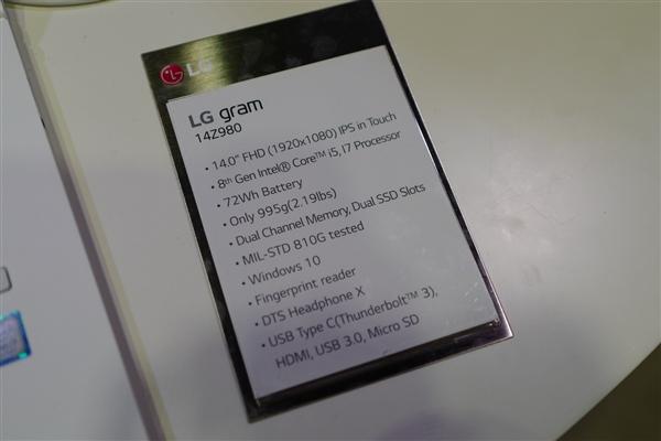 LG gram轻薄笔记本全新首发:965克能跑一整天!