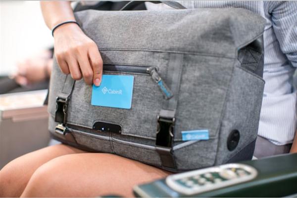 不想丢东西?香港CabinR为你推出了背包警报器