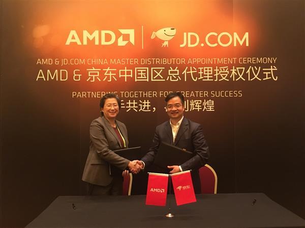 京东与AMD在CES签署备忘录 将成为又一家AMD中国区总代理