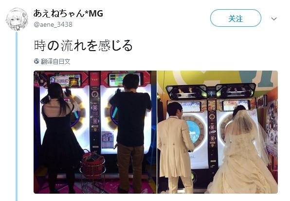日本情侣如此爱玩游戏:偷空在游戏厅拍婚纱照
