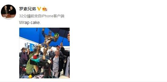 《复仇者联盟4》正式杀青!导演曝照:灭霸蛋糕遭殃