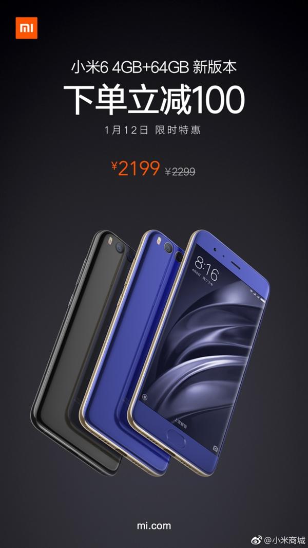 刷新骁龙835价格极限 小米6 4+64GB历史新低:2199元