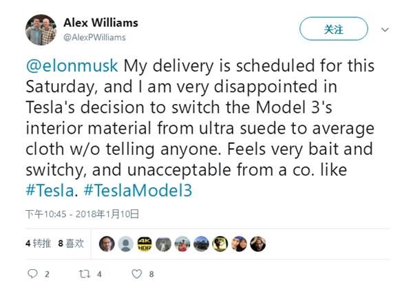 特斯拉Model 3车主吐槽内饰偷工减料:欧缔兰缩水成织物