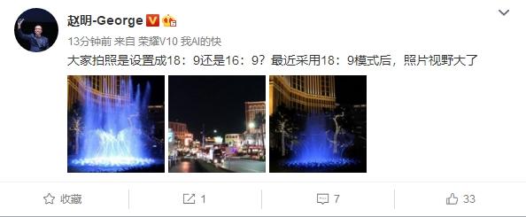 华为:全面屏手机拍照可设置成18:9 成片视野更大