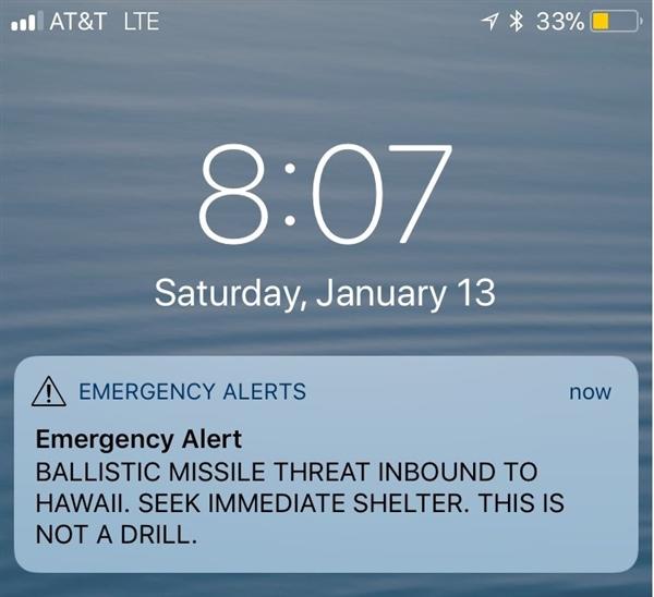"""夏威夷""""导弹""""误报真相查明:下拉菜单遭黄油手"""