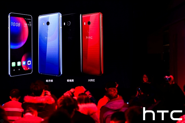2999元!HTC U11 EYEs发布:前置双摄/人脸识别