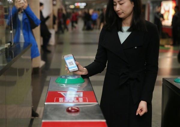 20日起上海地铁全线接入支付宝:首单免费、还有8折优惠