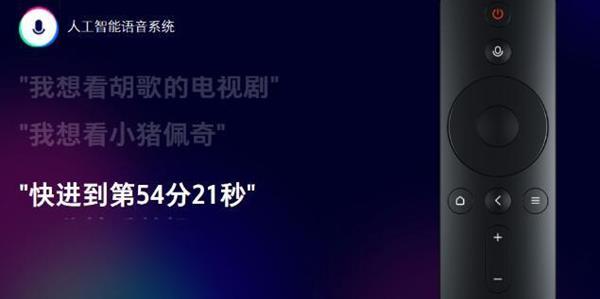 当贝市场:小米电视4A 50英寸新品曝光 配置功能揭底!