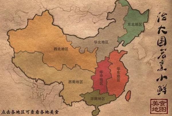 《舌尖上的中国》官方手游来了:人物、食材来自纪录片
