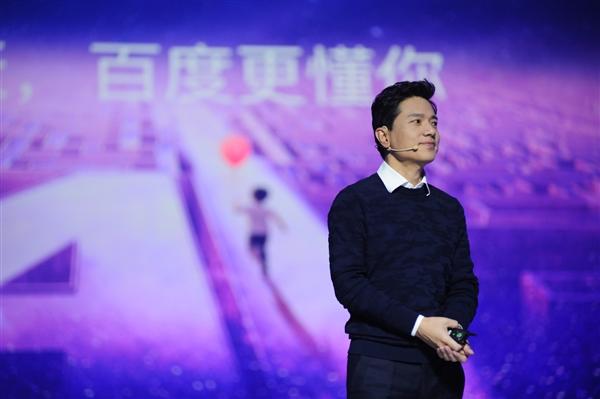 中国互联网企业家首次!百度李彦宏登上《时代周刊》封面