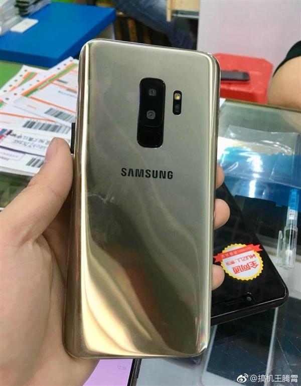 看跪!三星Galaxy S9+惊现华强北专柜