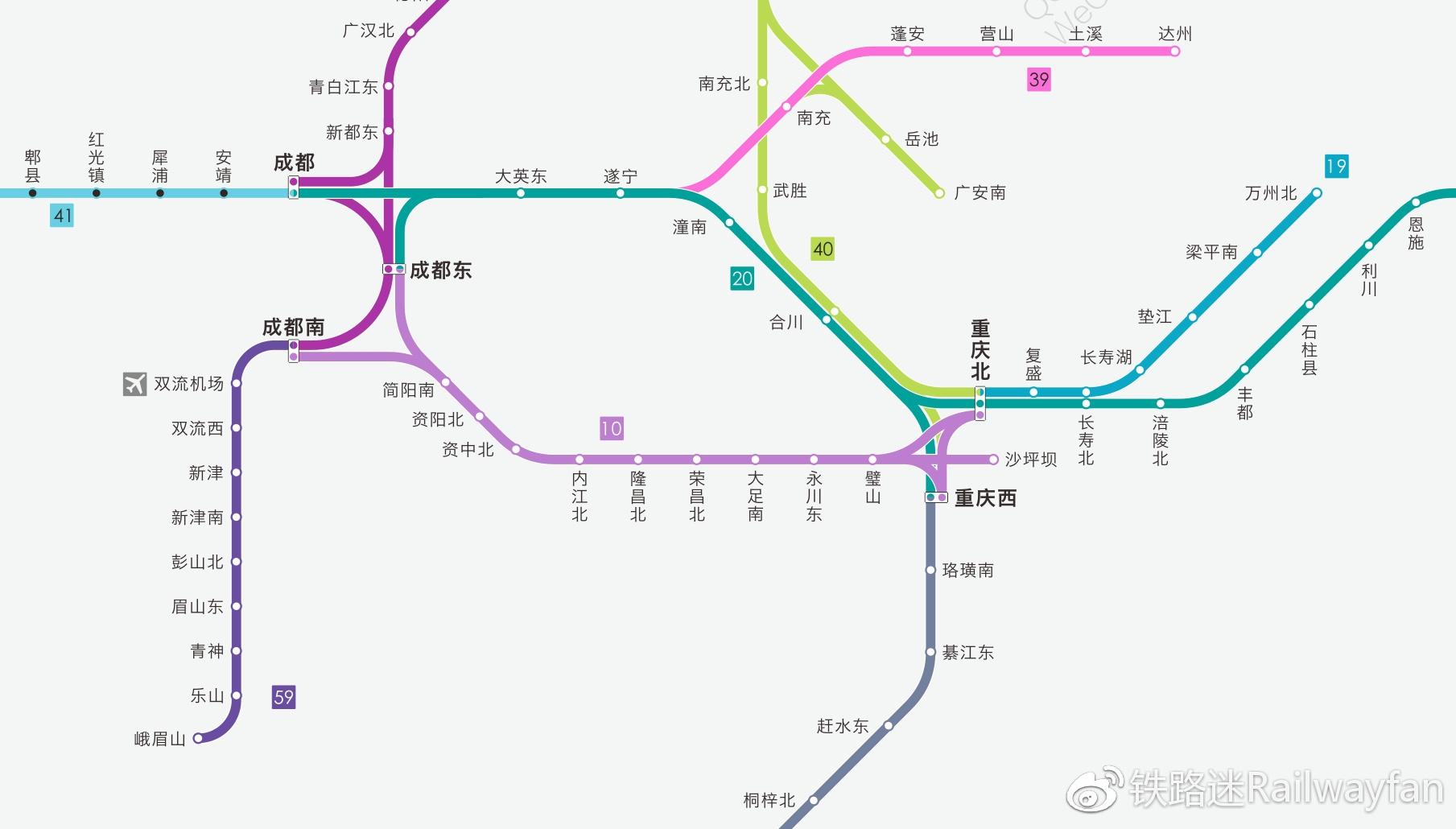 修正了一些谬误, 并新增了1月25日即将开通渝贵铁路和重庆西站,沙坪坝