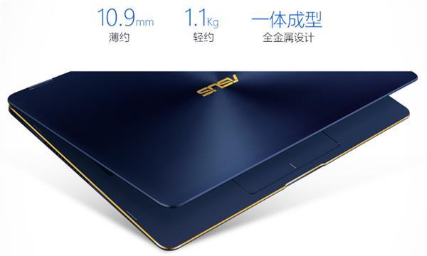 """八代i7处理器 成就纤薄灵耀360""""力量""""之美"""