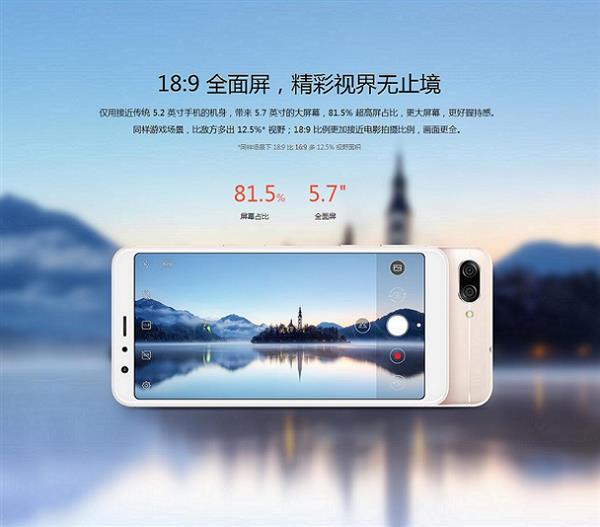 """中国民航手机""""解禁"""" 华硕飞马4S大显身手"""