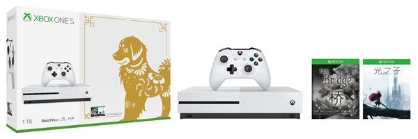 2399元!Xbox One S狗年套装发布:1TB主机+四款游戏
